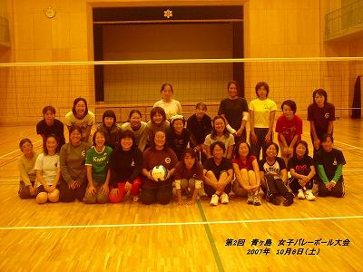 2007-10-6 051.jpg