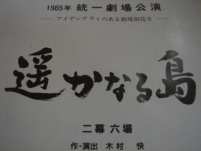 2007-8-20 008.jpg