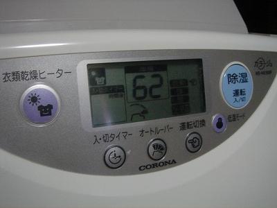 2007.2 200.jpg