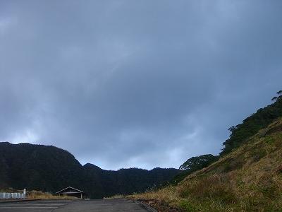 2008-01-23 005.jpg