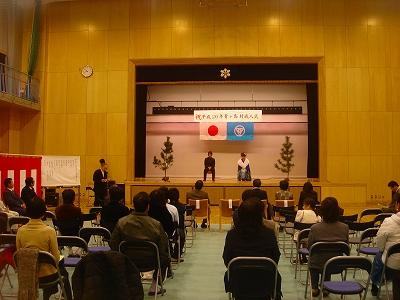 2008-0105 006.jpg