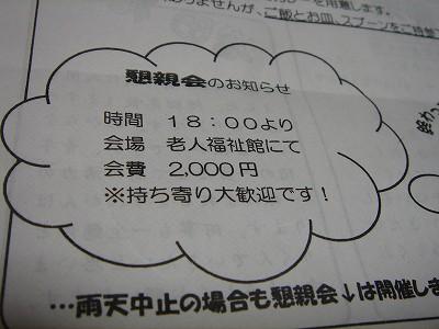 2008-5-14 008.jpg