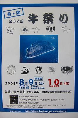 2008-7-14 004.jpg