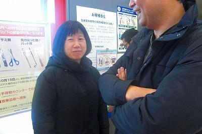 2009-01-09 007.jpg
