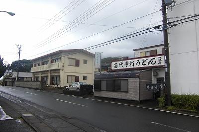 2009-01-09 125.jpg