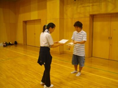 2009-10-03 095.jpg