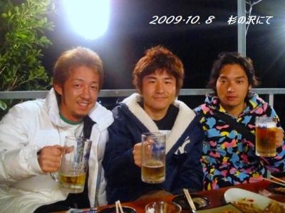 2009-10-08 106.jpg