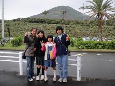 2009-11-24 048.jpg
