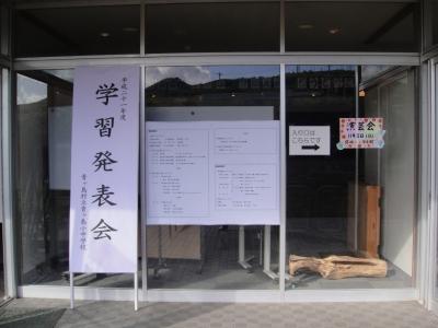 2009-11-4 007.jpg