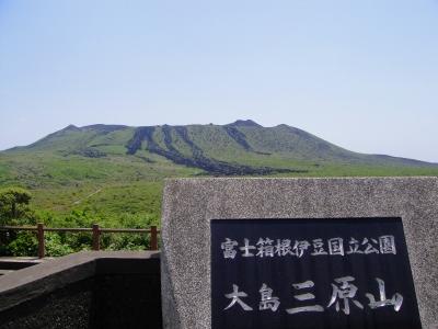 2009-5-13 067.jpg