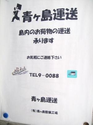2010-4-14 071.jpg
