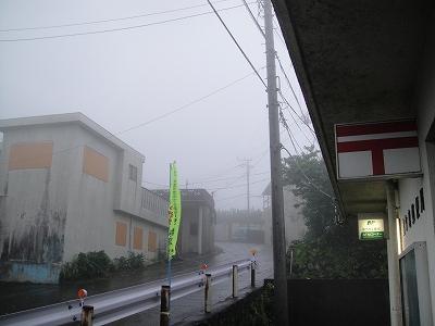 2010-7-8 002.jpg