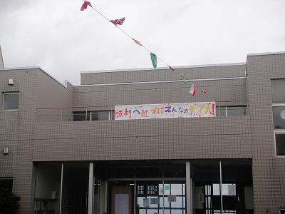 2010-9-27 112.jpg
