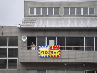 2010-9-27 147.jpg