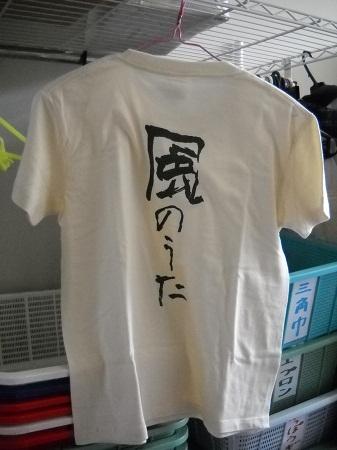 2011-08月2日〜26日 007.JPG