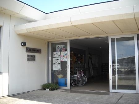 2011-08月2日〜26日 008.JPG