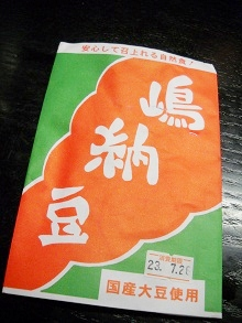 2011-08月2日〜26日 060.JPG