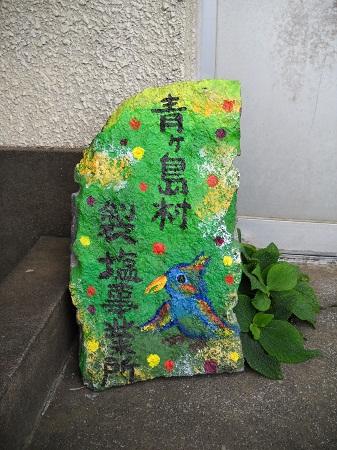 2011-10-03 011.JPG