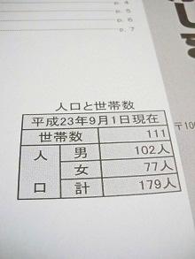 2011-10-05 002.JPG