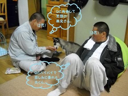 2011-11-29 022.JPG
