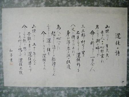 2011-2-27 066.JPG