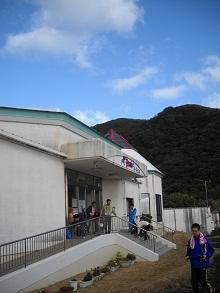 2012-01-12 057.JPG