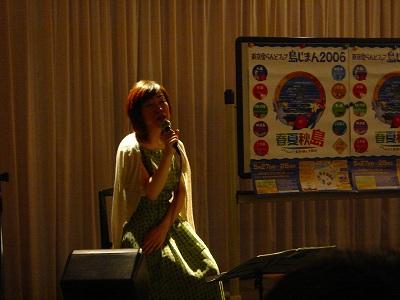 Emiさんコンサート 005.jpg
