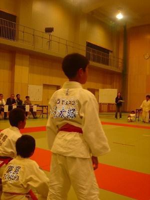 柔道大会 073.jpg