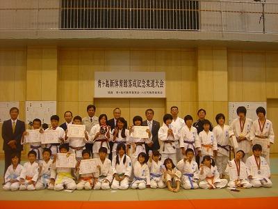 柔道大会 092.jpg