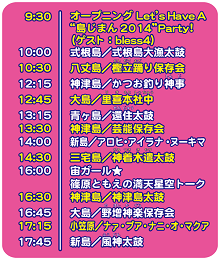 fig_timetable_24.png
