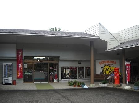2011-08月2日〜26日 097.JPG