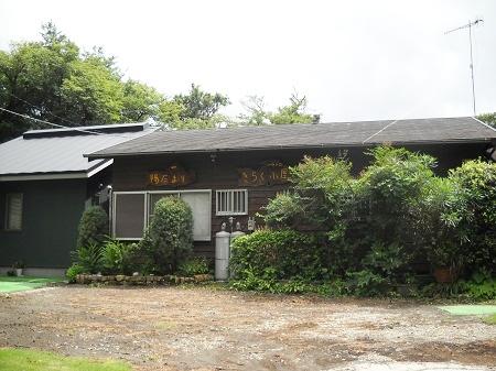 2011-08月2日〜26日 103.JPG