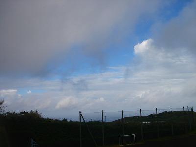 2007-10-26 001.jpg