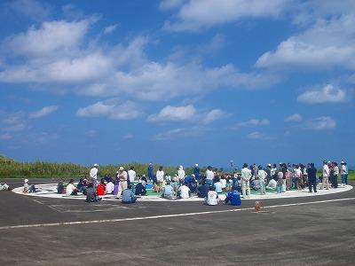 2007-10-7 018.jpg