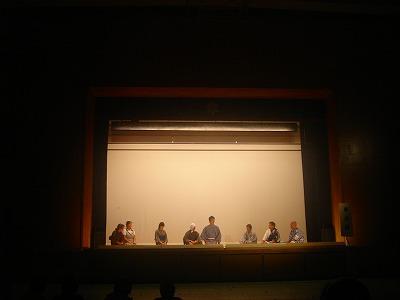 2007-11-11 039.jpg