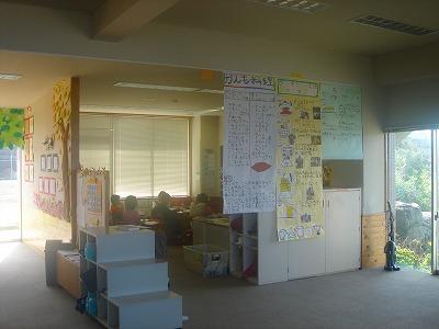 2007-11-18 007.jpg