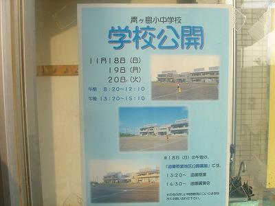2007-11-18 018.jpg