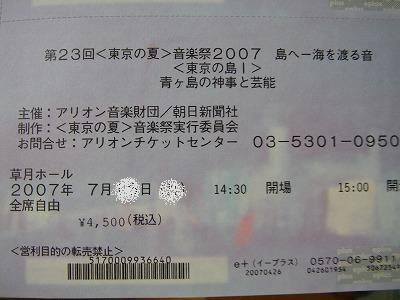 2007-7-7 009.jpg