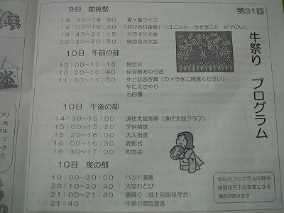 2007-8-2 012.jpg