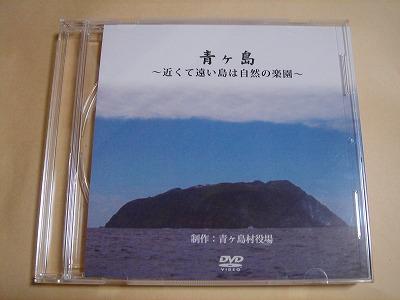 2007-9-10 001.jpg