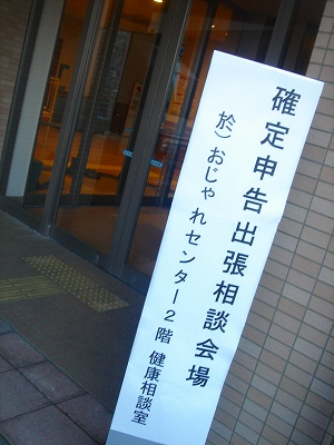 2007.2 167.jpg