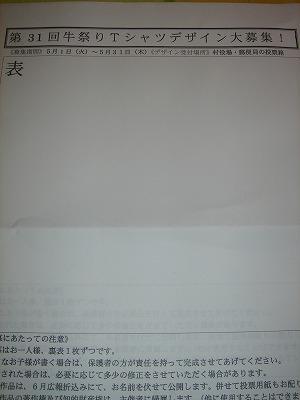 2007.5 009.jpg