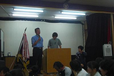2008-10-18 008.jpg