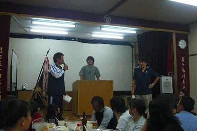 2008-10-18 013.jpg