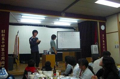 2008-10-18 034.jpg