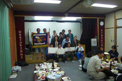 2008-10-18 041.jpg