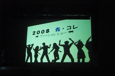 2008-11-3 017.jpg