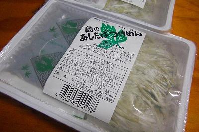 2008-12-05 004.jpg