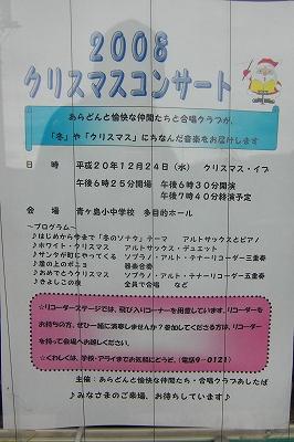 2008-12-10 005.jpg
