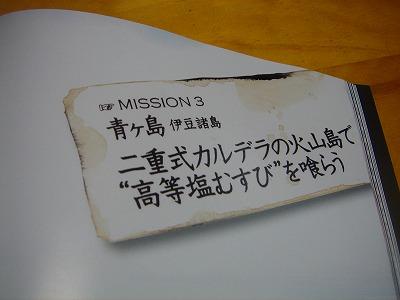 2008-2-27 017.jpg